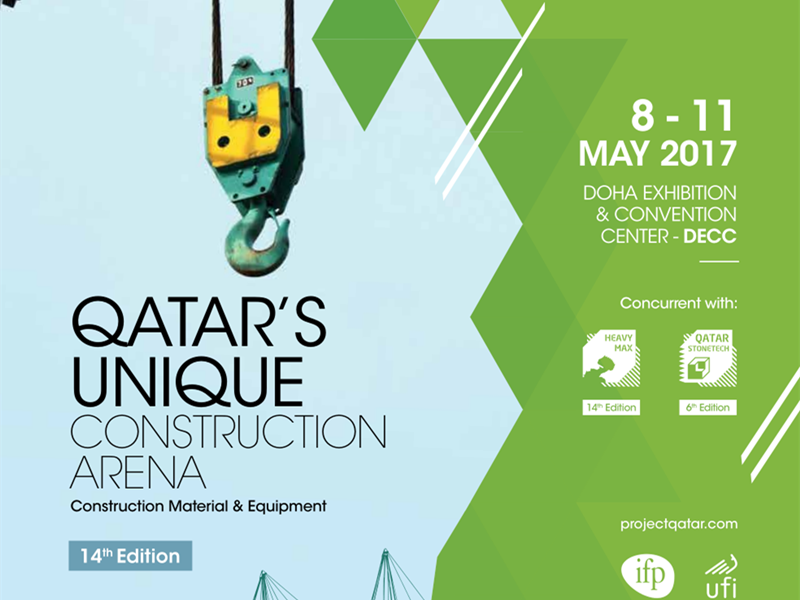 Project Qatar (Doha Building Materials Exhibition)